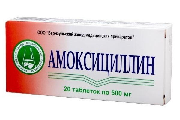 амоксициллин от простатита