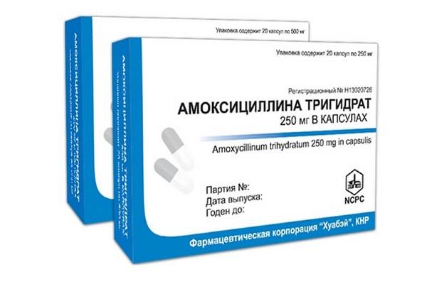 Амоксициллин при простатите дозировка и длительность лечения