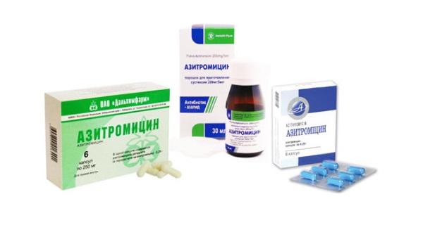 лекарственные формы антибиотика