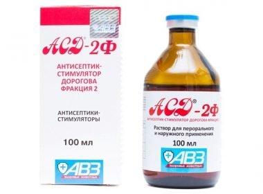 АСД-2 – как применять при лечении простатита