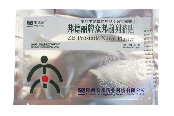 SB Prostatic