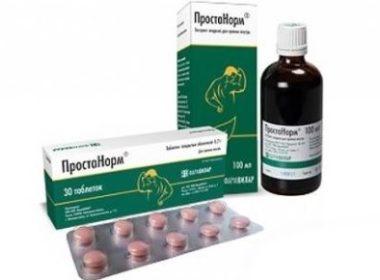 Как принимать Простанорм при лечении простатита