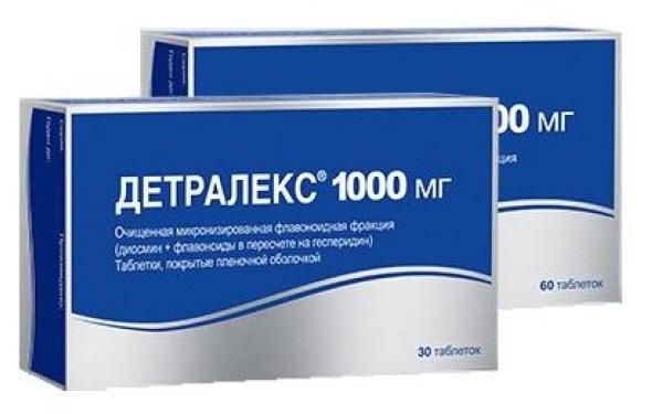 Детралекс1000 мг
