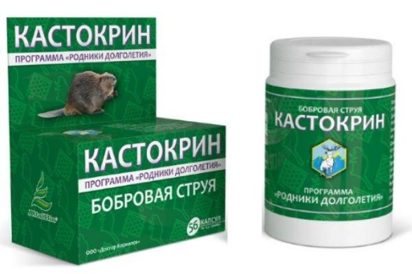кастокрин