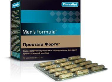 Простата Форте при простатите и аденоме простаты