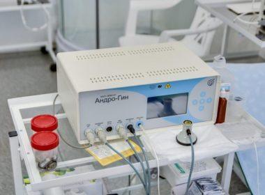 Прибор для лечения простатита Андро-Гин