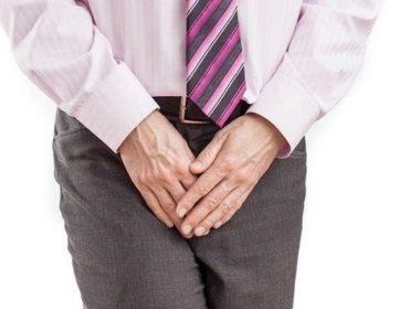 Симптомы и лечение простатоцистита