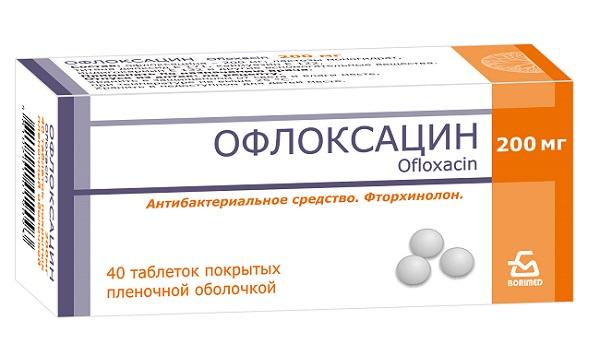 Эффективность офлоксацина при простатите лучшие лекарственные растения от простатита